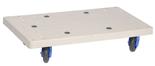 DOSTAWA GRATIS! 39955544 Wózek platformowy (wymiary: 710x455x170mm)