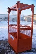 STAPROT Kosz do transportu osób (udźwig: 250 kg) 25277227