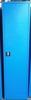 DOSTAWA GRATIS! 77170728 Szafa biurowa, 1 drzwi, 4 półki regulowane (wymiary: 2000x400x460 mm)